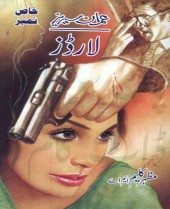 Lords By Mazhar Kaleem