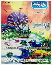Taleem O Tarbiat June 2014