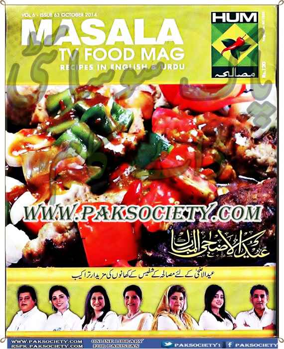 Masalah Magazine October 2014