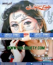 Khawateen Digest November 2015